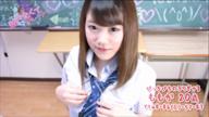 「激・まだ舐めたくて学園「ももかちゃん」」02/22日(木) 20:15 | ももかの写メ・風俗動画
