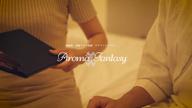 「アロマファンタジー高輪 イメージ動画」02/23(金) 02:31 | 五条りなの写メ・風俗動画