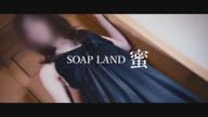 「明るい性格癒し系」02/23日(金) 08:39 | 植田 あさみの写メ・風俗動画