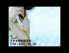 「【さき★特指】衝撃の美しさ!!」02/24(土) 16:30   さき★特別指名料の写メ・風俗動画