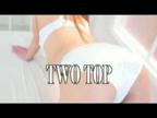 「◎極上Eカップ◎」02/24(土) 18:50 | トモカの写メ・風俗動画