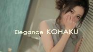 「Kohaku~こはく~(22)T.158 B.87(C) W.56 H.84」02/25(02/25) 01:24 | Kohaku~こはく~の写メ・風俗動画