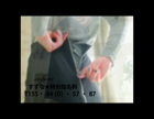 「【すずな★特指】新たな歴史の一ページ!」02/25(日) 12:15 | すずなの写メ・風俗動画