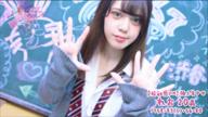 「激・まだ舐めたくて学園「れおちゃん」」02/25日(日) 16:55   れおの写メ・風俗動画