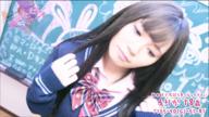 「激・まだ舐めたくて学園「えりかちゃん」」02/25日(日) 17:00   えりかの写メ・風俗動画