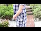 「エッチなことに興味津々!【むらさきさん】」02/25(日) 17:30 | けいかの写メ・風俗動画
