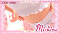 「みちる❤超小柄☆Eカップ♪〔19歳〕     超童顔☆愛玩人形♪」02/25(日) 18:00 | みちるの写メ・風俗動画
