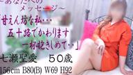 「甘えん坊微乳マダム♪」02/25(日) 18:46 | 七瀬聖愛の写メ・風俗動画