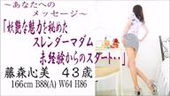 「心優しい業界未経験マダム♪」02/25(日) 22:54 | 藤森心美の写メ・風俗動画