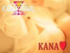 「COCKTAILランドへようこそ☆【中国地方 岡山お店ランキング1位☆彡】」08/05(08/05) 21:05 | ☆COCKTAIL☆の写メ・風俗動画