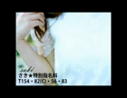 「【さき★特指】衝撃の美しさ!!」02/26(月) 16:30 | さき★特別指名料の写メ・風俗動画