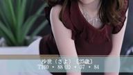 「沙世(さよ)MOVIE」02/28(水) 18:42 | 沙世(さよ)の写メ・風俗動画