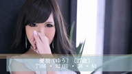 「優羽(ゆう)MOVIE」02/28(水) 18:58 | 優羽(ゆう)の写メ・風俗動画