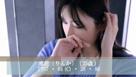 「凜花(りんか)MOVIE」02/28(水) 18:59 | 凜花(りんか)の写メ・風俗動画