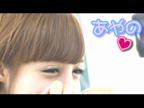 「あやの☆キューティーフェイス」03/01(木) 12:22   あやのの写メ・風俗動画