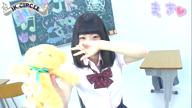 「まき☆キレイ系現役学生♪」03/01(木) 15:22   まきの写メ・風俗動画