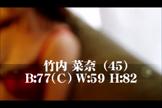 「小柄で華奢な淫乱マダム♪」10/26(水) 22:41 | 竹内菜奈の写メ・風俗動画
