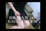 「美脚(^O^)の人気マダム!」10/26(水) 22:42 | 宮嶋さち乃の写メ・風俗動画