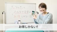 「鹿児島体験E☆やさしいガール」03/03(土) 18:49 | いとの写メ・風俗動画