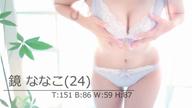 「見た目通りの優しい雰囲気の笑顔が素敵な女性です!」03/04(日) 15:32   鏡ななこの写メ・風俗動画