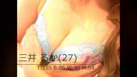 「大きな瞳のセクシー系お姉さん、Eカップの美乳は圧巻♪」03/04(日) 17:15   三井るかの写メ・風俗動画