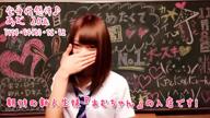 「激・まだなめたくて学園「あむちゃん」」03/05(月) 00:28 | あむの写メ・風俗動画