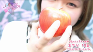 「激・まだなめたくて学園「あやかちゃん」」03/06(火) 03:11 | あやかの写メ・風俗動画