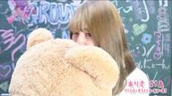 「激・まだなめたくて学園「ありさちゃん」」03/06(火) 03:54 | ありさの写メ・風俗動画
