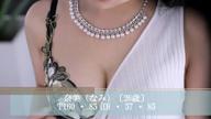 「奈美(なみ)MOVIE」03/06(火) 16:39 | 奈美(なみ)の写メ・風俗動画