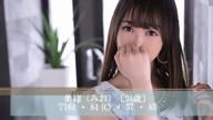 「美緒(みお)MOVIE」03/06(火) 16:40 | 美緒(みお)の写メ・風俗動画
