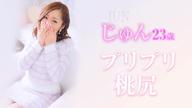 「童顔のじゅんちゃん」03/08(木) 12:54 | 【奥様】じゅんの写メ・風俗動画