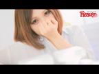 「猫の♪」03/09(金) 21:14 | まおちゃんの写メ・風俗動画