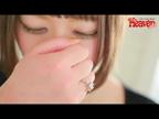 「おっぱい☆彡」03/09(金) 21:20 | るんちゃんの写メ・風俗動画
