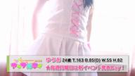 「お昼の定番の女の子♪」03/10(土) 13:02 | ゆうあの写メ・風俗動画