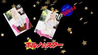 セレーナ ☆☆☆☆☆|ポルノ☆スター - 新大阪風俗