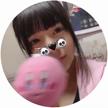 「アロマニア ゆめ(リフレ)」03/10(03/10) 18:49 | ゆめ(リフレ)の写メ・風俗動画
