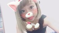 「※うっかり恋しちゃうミニマム美少女♪」03/10(03/10) 20:45   きいの写メ・風俗動画