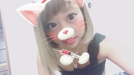 「※うっかり恋しちゃうミニマム美少女♪」03/11(03/11) 20:45   きいの写メ・風俗動画