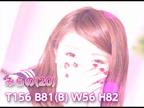 「未経験ハートフル少女」03/11(日) 23:04 | みらのの写メ・風俗動画