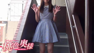 「【大型新人入店】 みゆさん 22歳!」07/29(土) 14:56 | みゆの写メ・風俗動画