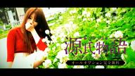 「当店不動の人気女性!!!!」08/06(土) 20:24 | 吉岡 リンの写メ・風俗動画