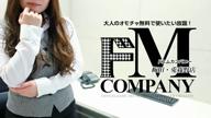 「可愛い癒し系‼アマネちゃん♡」03/12(月) 23:21 | アマネの写メ・風俗動画