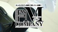 「ハイクオリティ美少女【マヒロ】ちゃん!!」03/13(火) 00:21 | マヒロの写メ・風俗動画