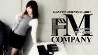 「正統派美女の【ナツ】ちゃん♪♪」03/13(火) 04:21 | ナツの写メ・風俗動画