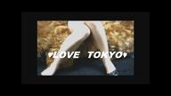 「可憐な超絶美人!「さなえ」ちゃん」03/14(水) 13:05 | 早苗「さなえ」の写メ・風俗動画