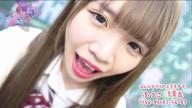 「激・まだ舐めたくて学園「ふうこちゃん」」03/15(木) 10:50 | ふうこの写メ・風俗動画