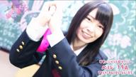 「激・まだ舐めたくて学園「ベルちゃん」」03/15(木) 10:55 | ベルの写メ・風俗動画