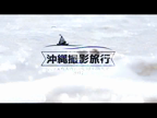 「水着姿はまさにビーナス!」03/15(木) 11:00 | かよの写メ・風俗動画