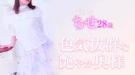 「ふわふわ」03/15(木) 15:25 | 【奥様】ちせの写メ・風俗動画