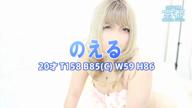 「可愛らしい今どきフェイス☆「のえる」ちゃん♪」03/16(金) 09:45   のえるの写メ・風俗動画
